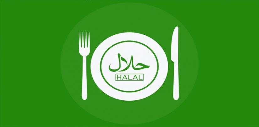 pistopoihsh halal